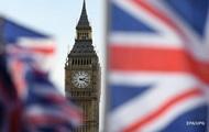 Деловой климат в Британии упал до минимумом за девять лет