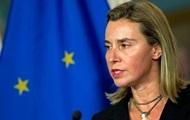 В ЕС настаивают на проведении суда по делу Хашукджи