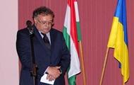 МЗС: Нового посла Угорщини таки викликали