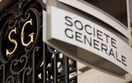 Банк Societe Generale заплатит в США штраф более $1,3 млрд