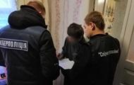 В Украине задержали педофила, снимавшего порновидео с дочерьми