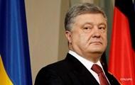 Жители Смелы не будут платить за газ по повышенным тарифам - Порошенко