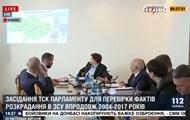 В Верховной Раде воспользовались картой Украины без Крыма