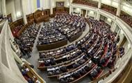 Рада отказалась отменять новые правила налогообложения