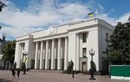 Совет адвокатов заявил о манипуляциях с законопроектом об адвокатуре