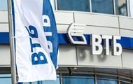 Суд разрешил ВТБ Банку ликвидировать украинскую