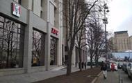Украинцы обвалили рейтинг KFC в Facebook из-за ресторана в Доме профсоюзов
