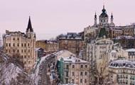 Куда пойти в Киеве на выходных 24 - 25 ноября