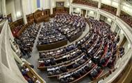 Четыре нардепа из Оппоблока попросили отозвать их голоса за бюджет