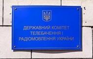 Украина внесла в