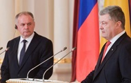 Президент Словакии заявил, что Украину ждут в ЕС