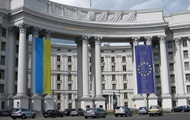 Визит Путина в Крым: Киев направил Москве ноту
