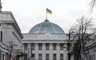 Комитет Рады одобрил введение военного положения