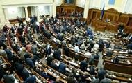 Военное положение: в указе Порошенко появился новый пункт