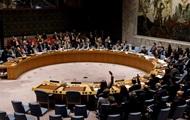Столкновение в Керченском проливе. Реакция мира