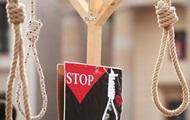 В Беларуси казнили двух мужчин