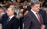 У Путина объяснили отказ поговорить с Порошенко