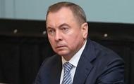 Минск прокомментировал захват украинских кораблей