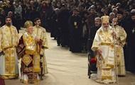 Вселенский патриархат утвердил Томос для Украины