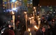 У Києві відбулася смолоскипна хода