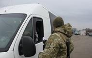 За неделю в Украину не пустили 144 россиян из Минска