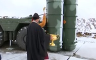 В Крыму освятили ЗРК С-400