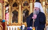 СМИ назвали причины обыска в Киево-Печерской Лавре