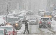 Зима в Украине начнется со снегопада