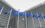 Транш ЕС поступит в госбюджет в середине декабря - Минфин