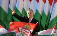 """Орбан назвал свое правительство """"проукраинским"""""""