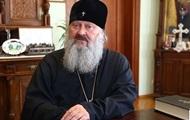 Митрополит Павел связал обыски с автокефалией