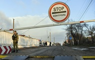 На Донбассе ограничили въезд иностранцам
