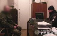 Жителя Сумщины задержали за заявление о нападении России