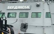 Украинский корабль обстреляли в нейтральных водах - Bellingcat