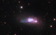 Астрономы зафиксировали аномалию в космосе