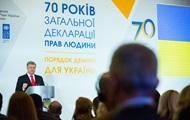 Украина перебрасывает войска для укрепления границ - Порошенко