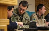 Омелян заявив, що військову форму носить три роки