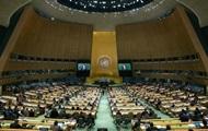 Украина инициирует в ООН обсуждение ситуации в Черном и Азовском морях