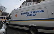 В двух судах Киева ищут взрывчатку