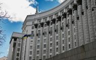 Кабмин одобрил проект меморандума о сотрудничестве с МВФ