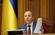 Парубий подписал бюджет-2019 и направил Порошенко