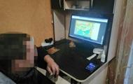 В СБУ заявили о задержании провокатора, сеявшего панику в соцсетях