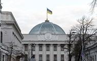 Рада утвердила трехлетнее бюджетное планирование
