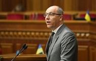 Парубий подписал закон о прекращении дружбы с РФ