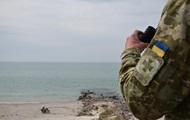 Понад 140 суден чекають проходу Керченською протокою - ДПСУ