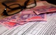 Субсидии покрывают треть расходов украинцев на ЖКУ