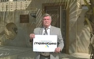 Президент звільнив посла України в чотирьох країнах