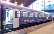 Начал курсирование поезд Мукачево-Будапешт