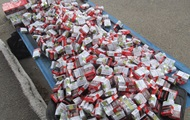 Прикордонники затримали авто із 7500 пачок контрабандних сигарет
