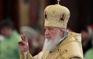 Патриарх Кирилл возмущен украинской автокефалией